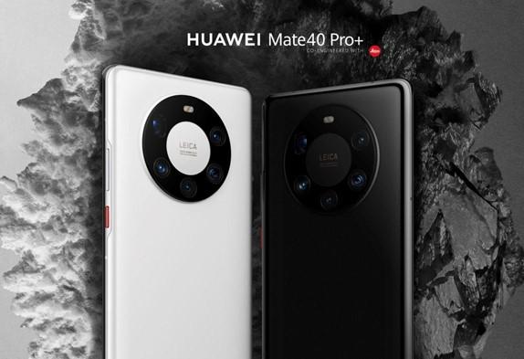 Das-neue-Huawei-Mate-40-Pro